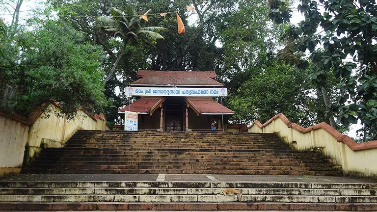 Janardhana Swamy Temple Utsavam
